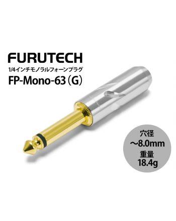 FP-Mono-63(G) 6.3mmモノラルフォーンプラグ ストレートタイプ