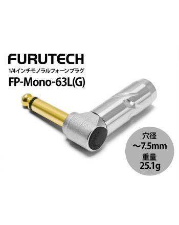 FP-Mono-63L(G) 6.3mmモノラルフォーンプラグ L型タイプ