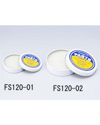 板金用フラックス(ハッコーペースト)20g FS120-01