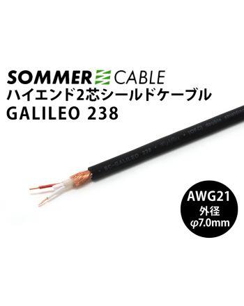 Galileo238 2芯マイクケーブル