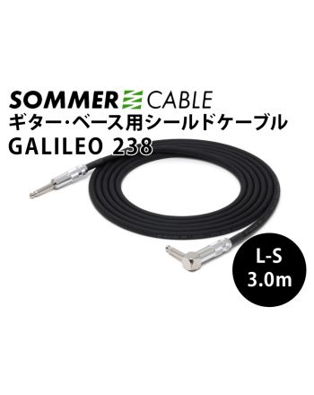 Galileo238  L-S 3.0m ギター&ベース用シールドケーブル  フォンプラグ付き