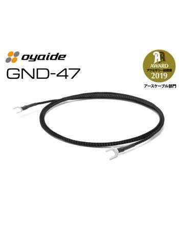 GND-47 5N純銀単線アナログ・プレイヤーアース専用ケーブル