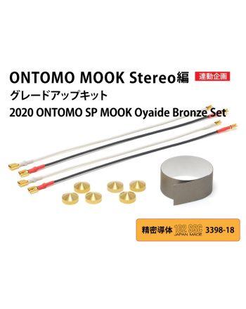 2020 ONTOMO SP Oyaide Bronze Set