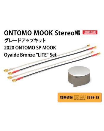 "2020 ONTOMO SP Oyaide Bronze ""LITE"" Set"