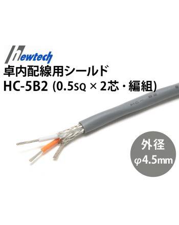 HC-5B2