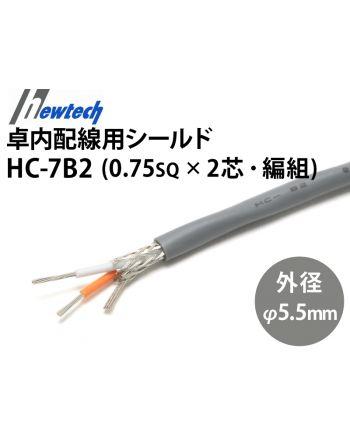 HC-7B2