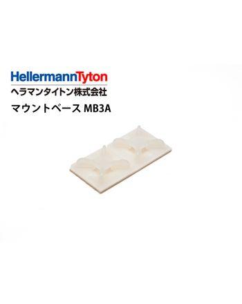 マウントベース MB3A(100個入り)