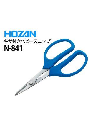 N-841 ヘビースニップ(ギザ付)