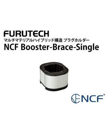NCF Booster-Brace-Single プラグホルダーシングルタイプ