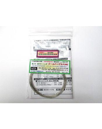 ゴールドニゲカス040(φ0.8mm,2m)