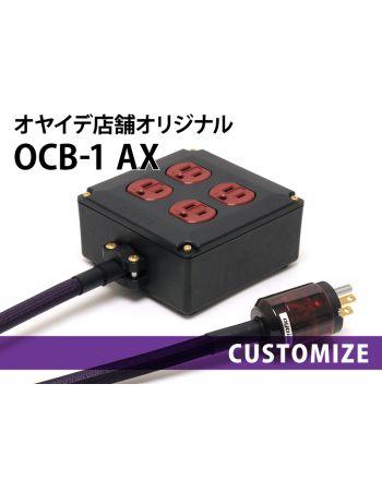 直営店限定 OCB-1 AX カスタム