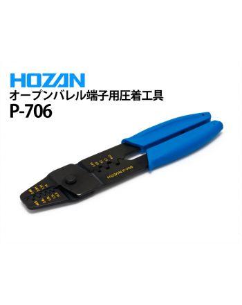 P-706 オープンバレル端子用圧着工具