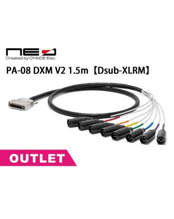 【アウトレット】PA-08 DXM V2  1.5m【Dsub-XLR(M)】 8chアナログ&AES/EBUデジタルマルチケーブル