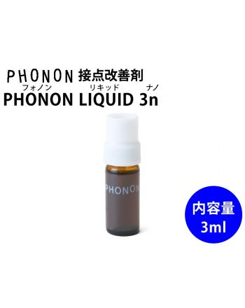 PHONON LIQUID 3n