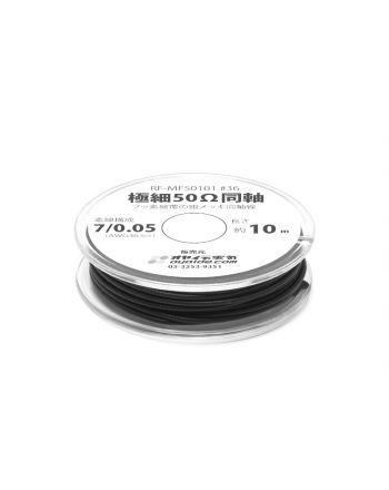 極細50Ω同軸 AWG36(RF-MF50101)10mボビン巻き