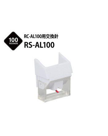 RS-AL100