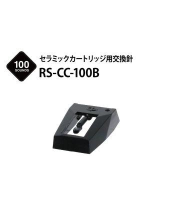 RS-CC-100B