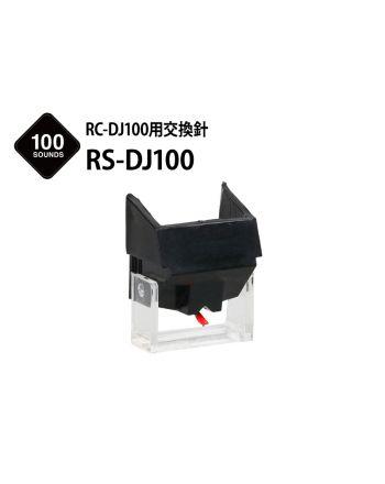RS-DJ100