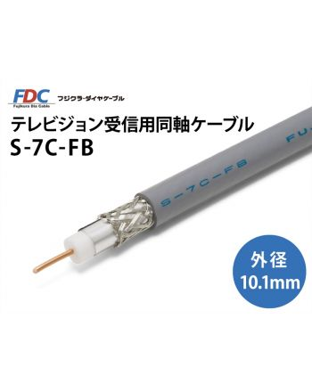 S-7C-FB
