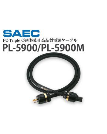 PC-Triple C 電源ケーブル PL-5900/5900M