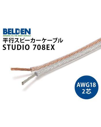 STUDIO 708EX