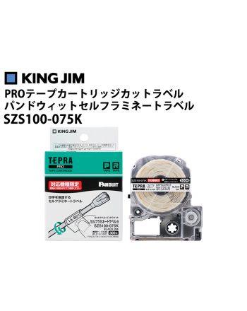 SZS100-075K PROテープカートリッジ カットラベル・パンドウイット セルフラミネートラベル