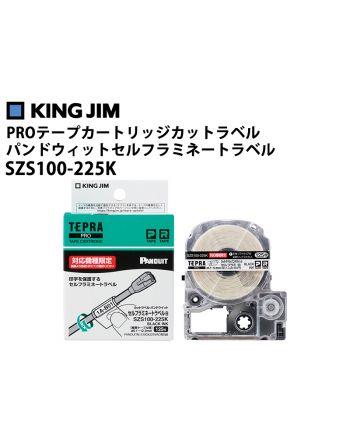 SZS100-225K PROテープカートリッジ カットラベル・パンドウイット セルフラミネートラベル