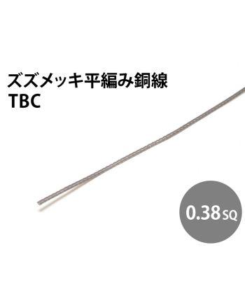 TBC 0.38sq