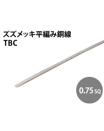 TBC 0.75sq
