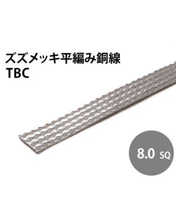 TBC 8.0sq