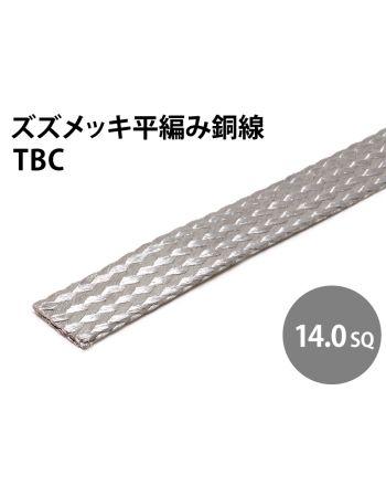 TBC14.0sq