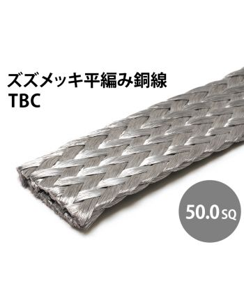 TBC50.0sq