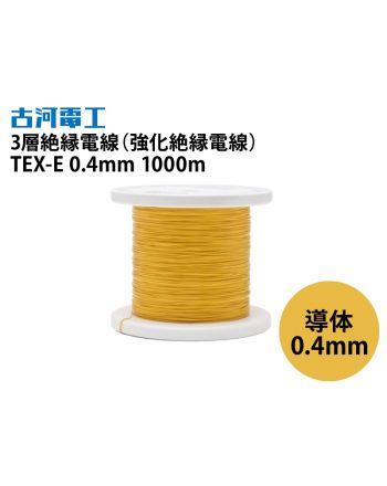 TEX-E 0.4mm