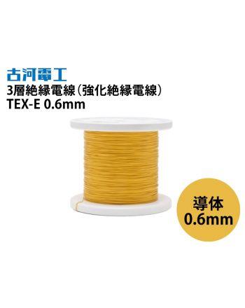 TEX-E 0.6mm