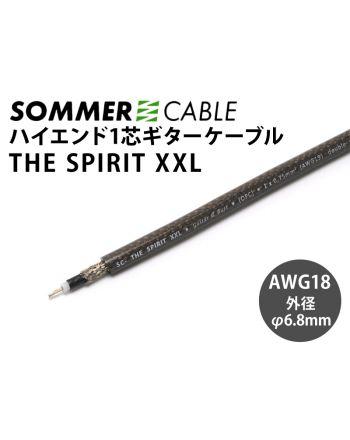 The Spirit XXL 1芯シールドケーブル