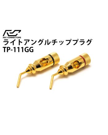 TP-111GG 金メッキライトアングルチップ(2個1組)
