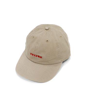 OYAIDE CAP  BEIGE