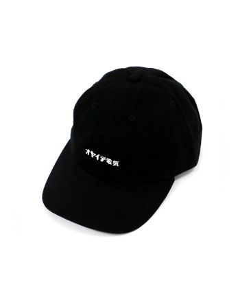 OYAIDE CAP  BLACK