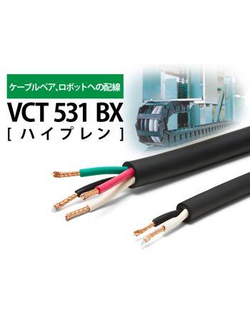 VCT531BX シールド無し (ハイプレン) 【5.5sq×4芯】
