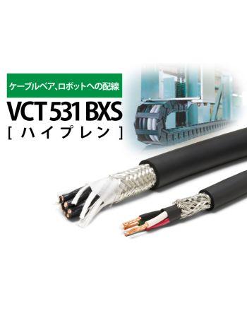 VCT531BXS シールド付き(ハイプレン) 【0.75sq】