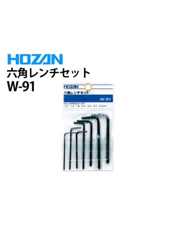 HOZAN W-91