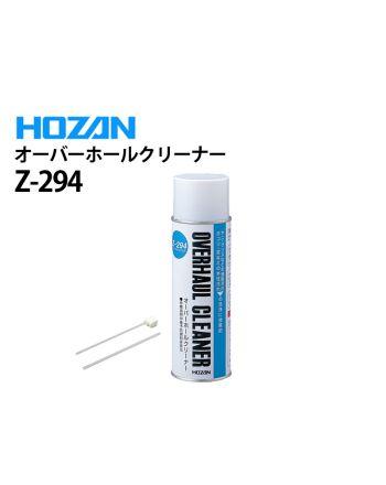 HOZAN Z-294