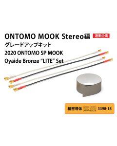 2020 ONTOMO SP Oyaide Bronze