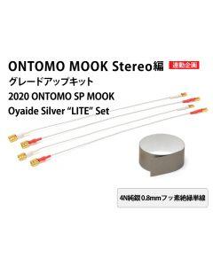 2020 ONTOMO SP Oyaide Silver