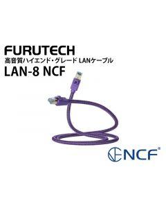 高音質 ハイエンド・グレード  LAN ケーブル LAN-8 NCF