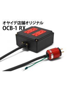直売店限定!OCB-1 RX