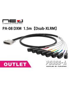 【アウトレット】PA-08 DXM 1.5m 【Dsub-XLR(M)】 PCOCC-A