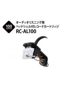 RC-AL100
