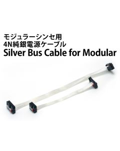 Silver Bus Cable for Modular
