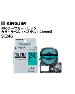 SC24G PROテープカートリッジ カラーラベル(パステル) 24mm幅